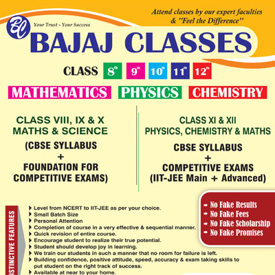 Bajaj Classes
